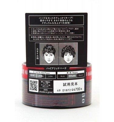 SHISEIDO Uno Hybrid Hard Hair Wax - 80g
