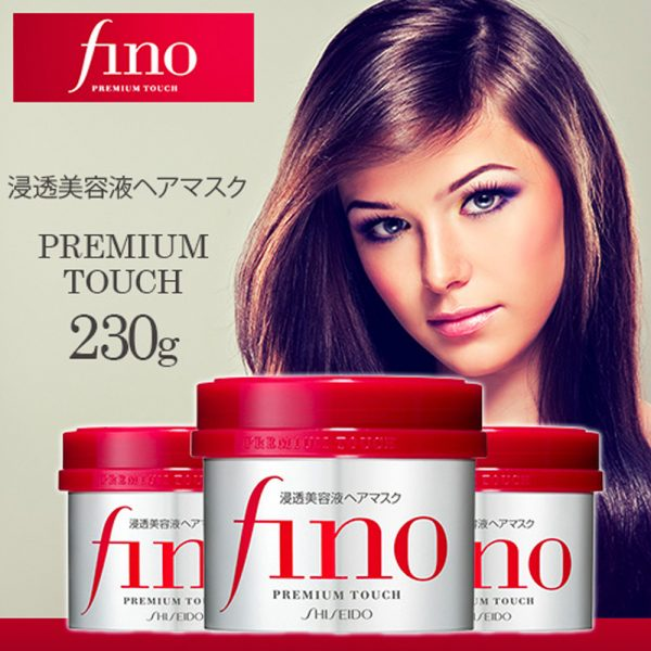 Shiseido Fino Premium Touch Hair Mask Made in Japan