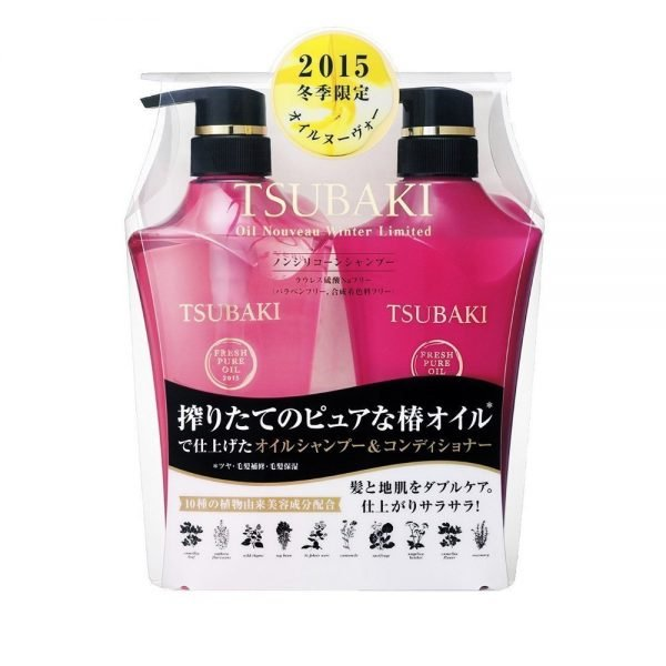 Shiseido Tsubaki Oil Shampoo and Conditioner