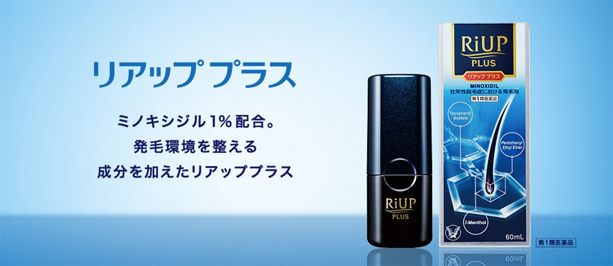 TAISHO SEIYAKU RiUp Plus - 60ml