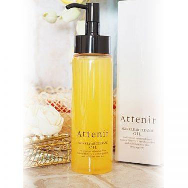ATTENIR Skin Clear Cleanse Oil - Aroma Type 175ml