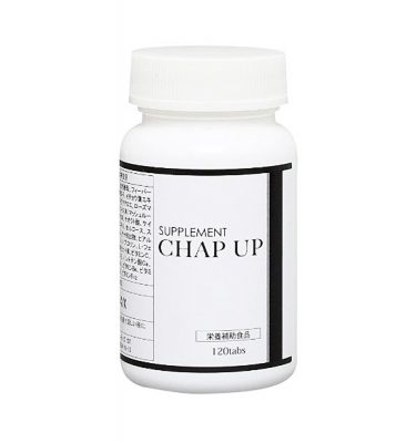 CHAPUP Hair Growth Supplement - 120 Tablets