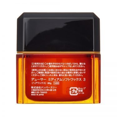 DEUXER 3 Medium Soft Wax