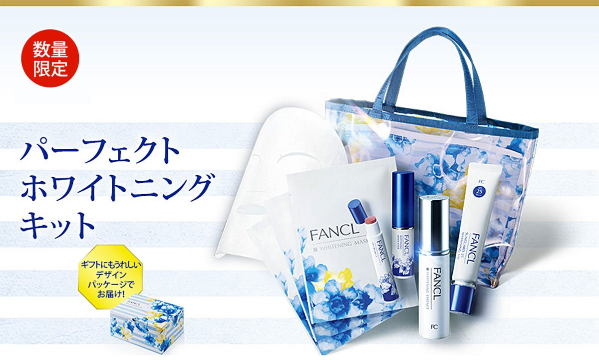 FANCL Perfect Whitening Kit – 5 Items & Free Original Bag