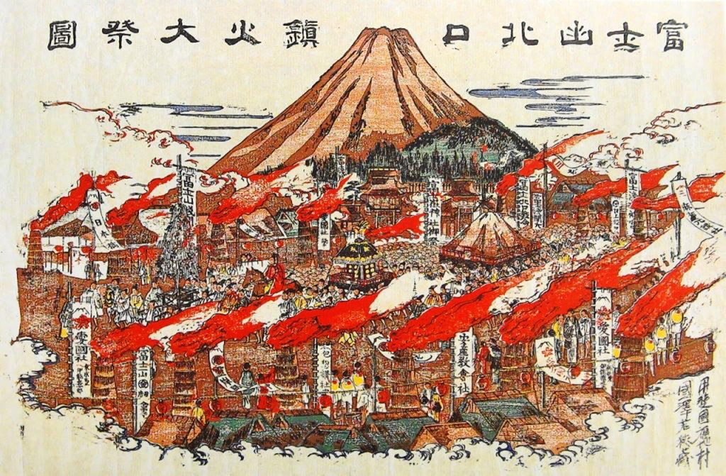 Fire festival around the northern base of Mt. Fuji in 1975 (http://bit.ly/24RgSt6).