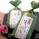 ITOHKYUEMON Kyoto Uji Matcha Chocolate