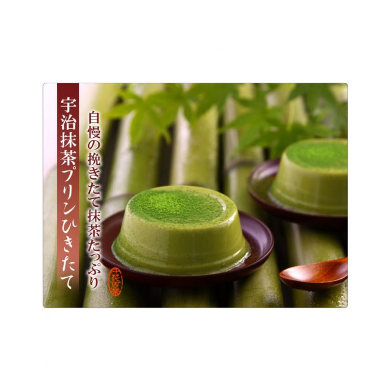 ITOHKYUEMON Kyoto Uji Matcha Pudding