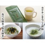 ITOHKYUEMON Kyoto Uji Premium Matcha Powder with Catechin - 40g