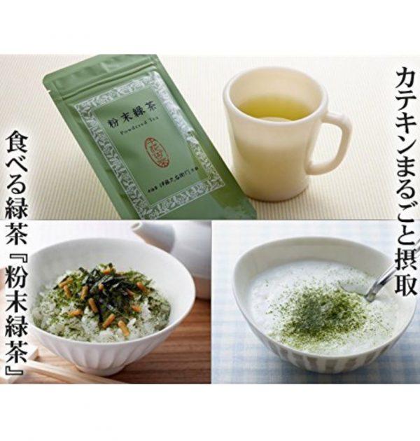 ITOHKYUEMON Kyoto Uji Premium Matcha Powder with Catechin - 40g