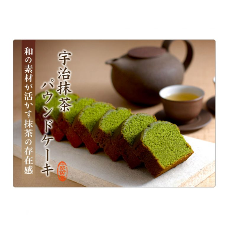 ITOHKYUEMON Uji Matcha Cake9