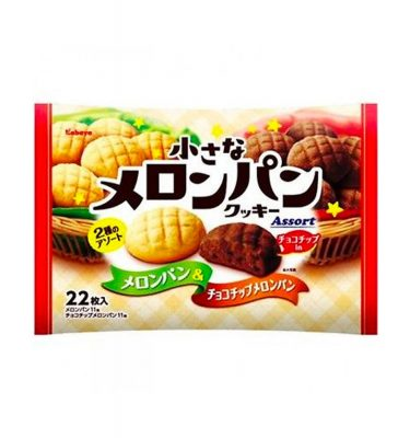 KABAYA Small Melon Pan Cookies Assort 22 pcs - Melon Bread & Chocolate