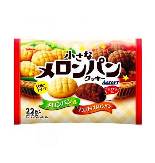 KABAYA Small Melon Pan Cookies Assort 22 pcs - Melon Bread & Chocolate
