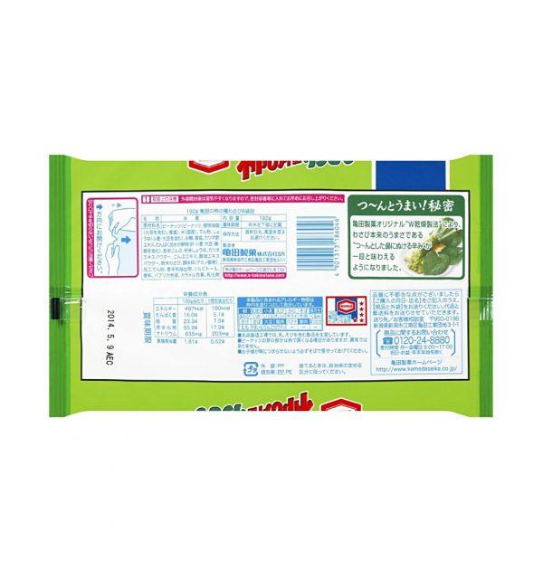 KAMEDA Kakinotane Rice Crackers & Peanuts - Wasabi Flavour 6 Bags2