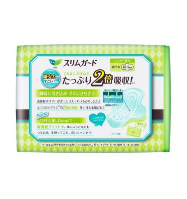 KAO Laurier Speed+ SlimGuard Day Use for Moderate Days - 28 Pads2