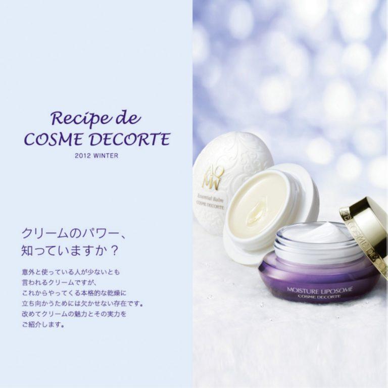 KOSE COSME DECORTE Moisture Lipsome Cream – 50g