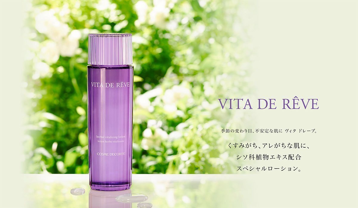 KOSE COSME DECORTE Vita De Reve Herbal Vitalizing Lotion Made in Japan