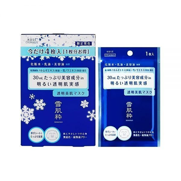 KOSE Sekkisei Lotion Masks - Limited Edition with 4pcs