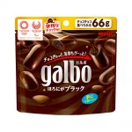 MEIJI Galbo Chocolate Made in Japan