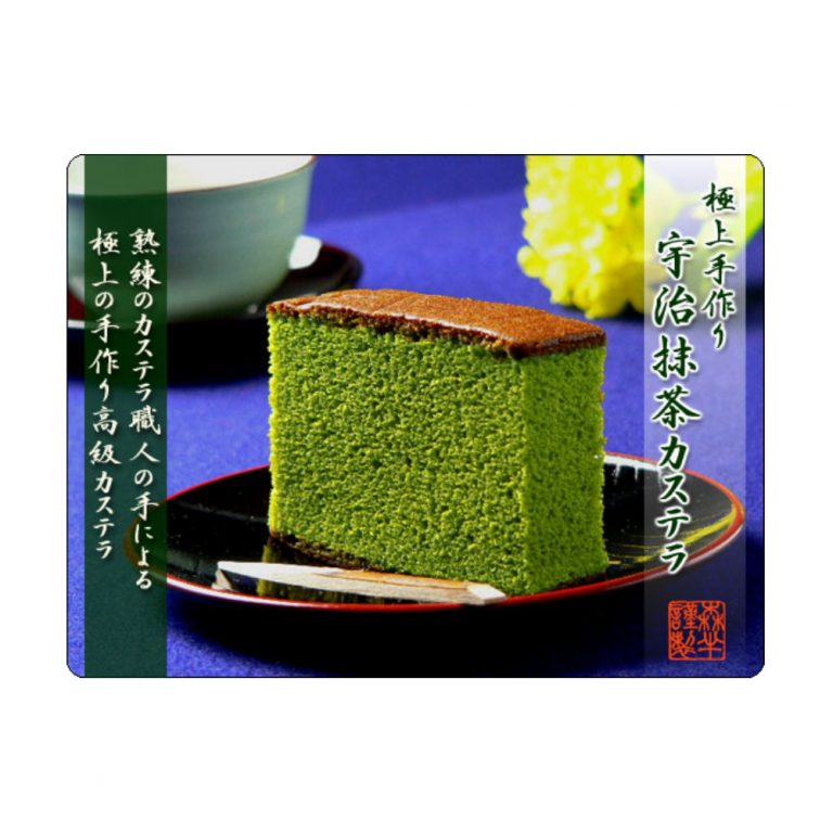 MORIHAN Kyoto Uji Matcha Castella Cake - Handmade in Japan since 18362