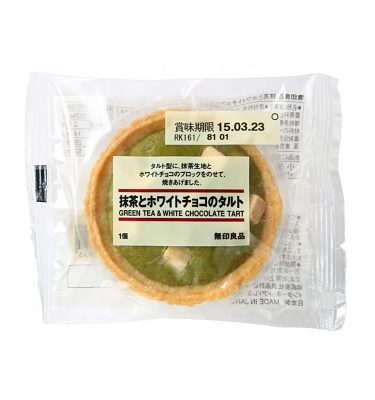 MUJI Matcha & White Chocolate Tart - 5pcs