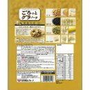 NISSIN Gorotto Granola Mixed Soy Bean - 500g