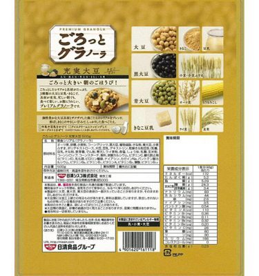 NISSIN Gorotto Granola Mixed Soy Bean - 500g