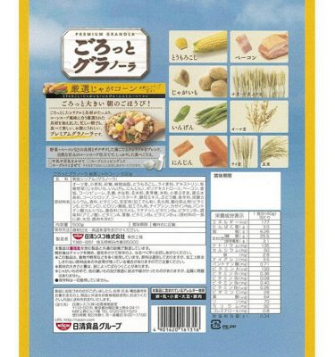 NISSIN Gorotto Granola Potato Corn