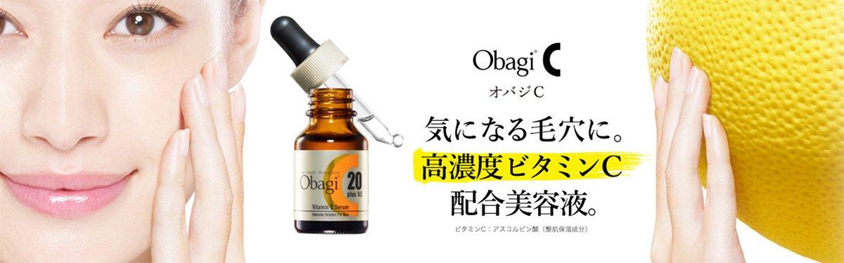 OBAJI C10 Serum