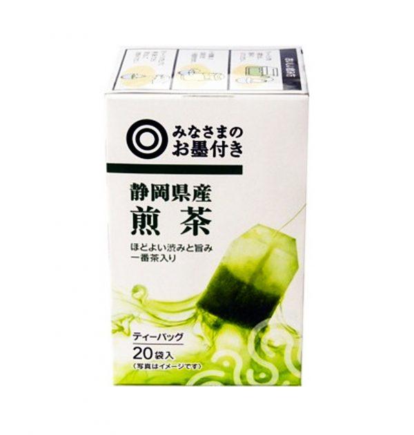 OSUMITSUKI Shizuoka Sencha Green Tea - 20 Bags