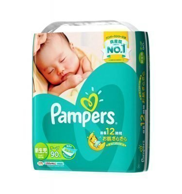 PAMPERS Newborn up to 5kg - Tape Type Sarasara Care 90 Sheets