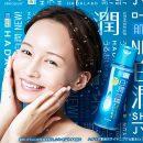 ROHTO Hada Labo Shirojun Medicated Whitening Lotion Regular Type Made in Japan