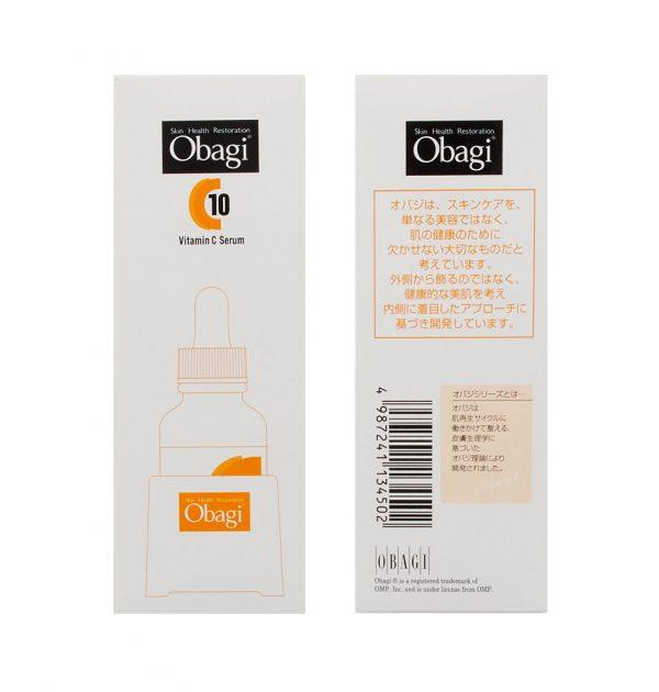 ROHTO Obagi C10 Serum Made in Japan