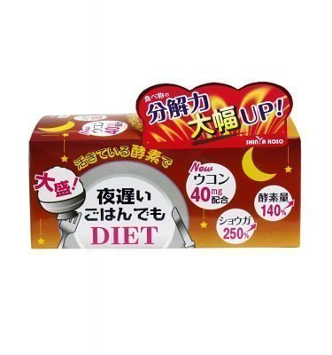 SHINYA KOSO Late Night Meal Diet Tablets - Enzyme 30 Days