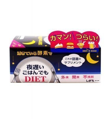 SHINYA KOSO Late Night Meal Diet Tablets - 30 Days