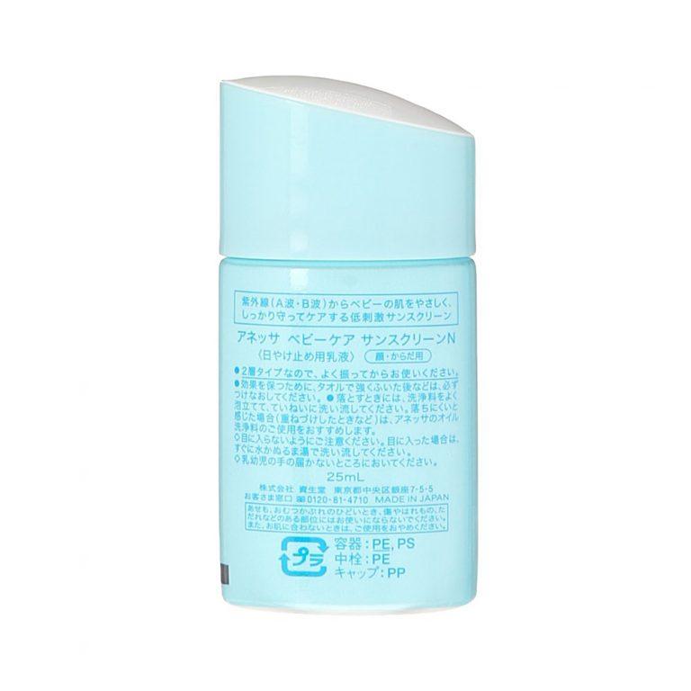 SHISEIDO Anessa Babycare Sunscreen N 25ml - SPF34 PA+++