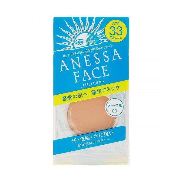 SHISEIDO Anessa Perfect UV Compact Refill Ochre 00 SPF33 PA+++