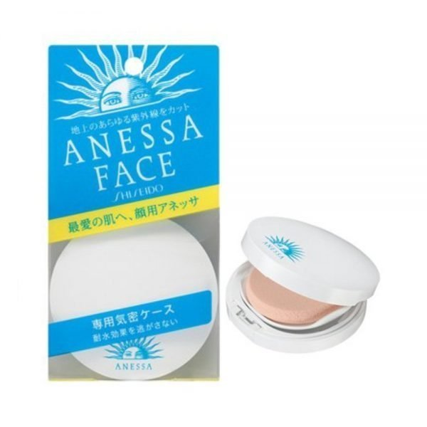 SHISEIDO Anessa Perfect UV Foundation Compact Case