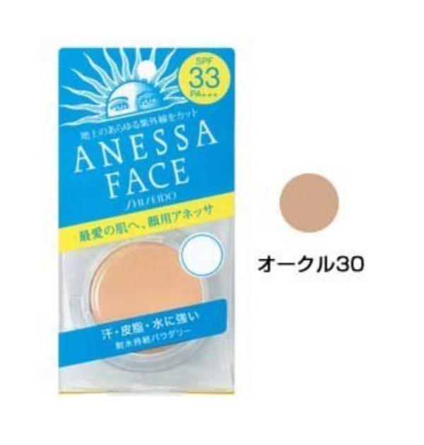 SHISEIDO Anessa Perfect UV Compact Refill Ochre-30 SPF33 PA+++