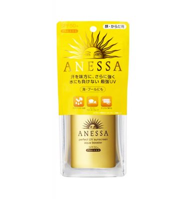 SHISEIDO Anessa Perfect UV Sunscreen Aqua Booster SPF 50+ PA++++ 60ml