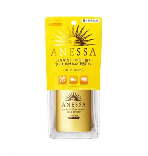 SHISEIDO Anessa Perfect UV Sunscreen Aqua Booster SPF 50+ PA++++ 60ml