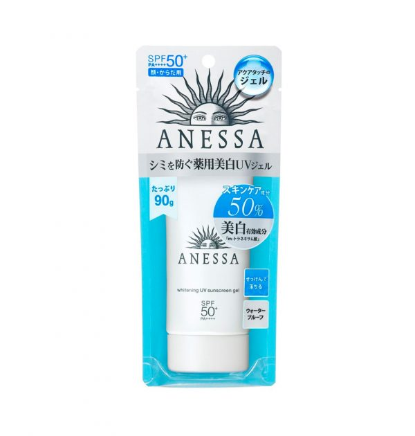 SHISEIDO New 2018 Anessa Whitening UV Facial Sunscreen Gel Made in Japan