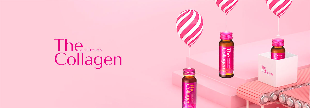 SHISEIDO The Collagen Enriched Drink V - 10 Bottles