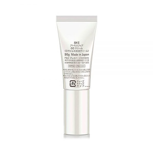 SK-II Atmosphere CC Cream SPF 50 PA Made in Japan