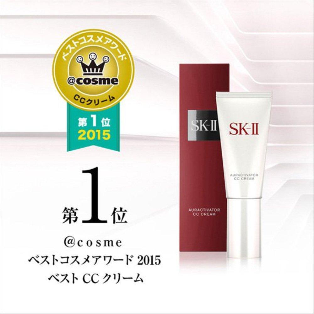 SK-II Auractivator CC Cream