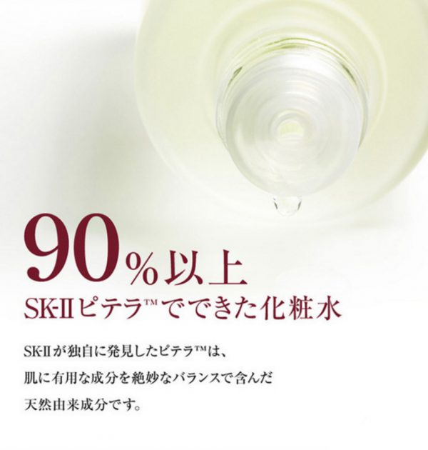 SK-II Facial Treatment Essence - Spring Butterfly Limited Edition with Free Bag