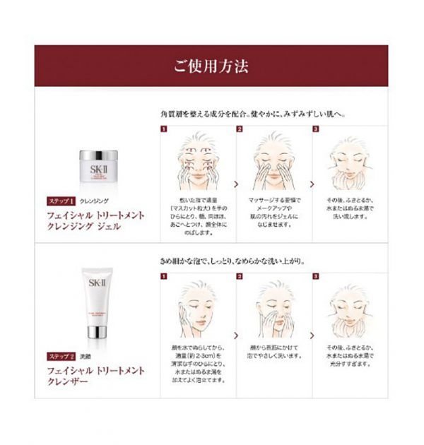 SK-II Full Line Trial Kit Floral Version with Japanese Fan7