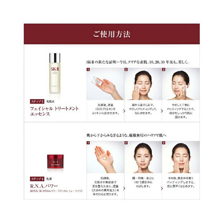 SK-II Full Line Trial Kit Floral Version with Japanese Fan8