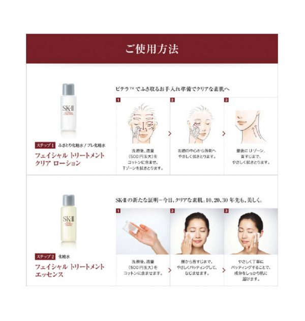 SK-II R.N.A. Power Radical New Age Kit Floral Version6