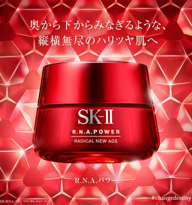 SK-II Sweet Pea R.N.A Power 80g - Flower Day Bag Set3