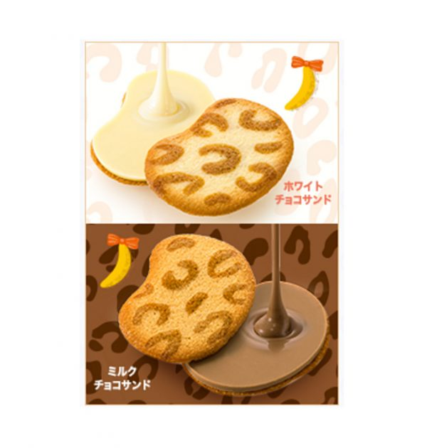 Tokyo Banana Tree Syally Mate Cookies - White & Milk Chocolate 16pcs
